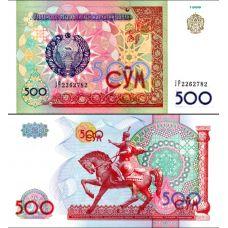 Uzbekistan 1999 500 Som P81 UNC