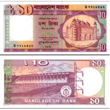 Bangladesh 1996 10 Taka P26c3 UNC