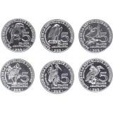 Burundi 2014 5 Francs Sarja UNC