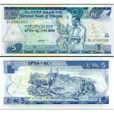 Etiopia 2013 5 Birr P47f UNC