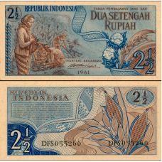 Indonesia 1961 2 1/2 Rupiah P79 UNC