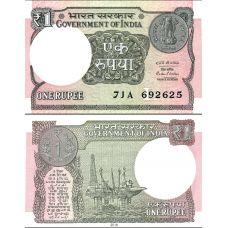 Intia 2016 1 Rupee P108 UNC