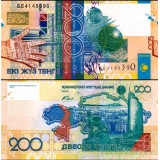 Kazakstan 2006 200 Tenge P28 UNC