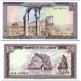 Libanon 1986 10 Livres P63f UNC