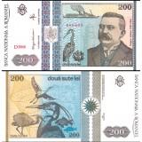 Romania 1992 200 Lei P100 UNC