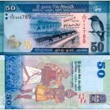 Sri Lanka 2010 50 Rupees P124a UNC