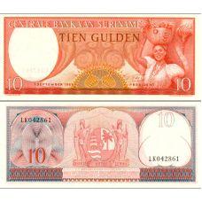 Suriname 1963 10 Gulden P121b UNC