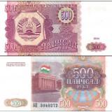 Tajikistan 1994 500 Rubles P8 UNC