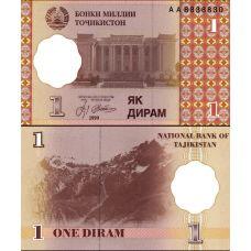 Tajikistan 1999 1 Diram P10 UNC