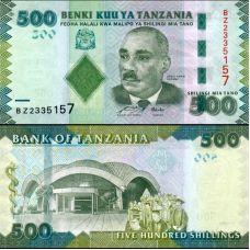 Tansania 2010 500 Shillings P40 UNC