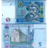 Ukraina 2013 5 Hriven P118d UNC