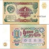 Venäjä 1991 1 Ruble P237 UNC