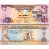Yhdistyneet arabiemiirikunnat 2015 5 Dirhams P26c UNC