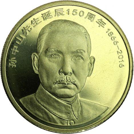 Kiina 2016 5 Yuan Sun Yat-sen UNC