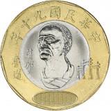 Taiwan 2001 20 Dollars Mona Rudao UNC