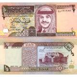 Jordania 1997 1/2 Dinar P28b UNC