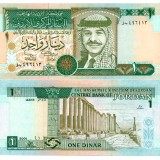 Jordania 2001 1 Dinar P29c UNC