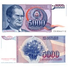 Jugoslavia 1985 5 000 Dinara P93a UNC