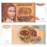 Jugoslavia 1992 10 000 Dinara P116a UNC