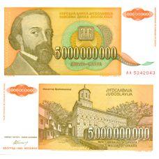 Jugoslavia 1993 5 000 000 000 Dinara P135a UNC