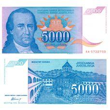 Jugoslavia 1994 5 000 Dinara P141a UNC