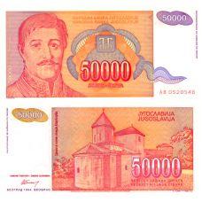 Jugoslavia 1994 50 000 Dinara P142a UNC