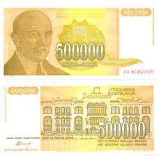 Jugoslavia 1994 500 000 Dinara P143a UNC