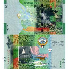 Kuwait 2014 1/2 Dinar P30 UNC