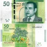 Marokko 2012 50 Dirhams P75 UNC