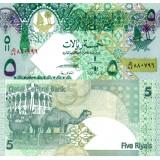 Qatar 2008 5 Riyals P29-U1 UNC