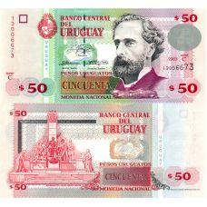 Uruguay 2008 50 Pesos Uruguayos P87a UNC