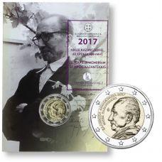 Kreikka 2017 2 € Nikos Kazantzakis COINCARD