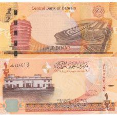 Bahrain 2017 1/2 Dinars UNC
