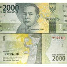 Indonesia 2017 2 000 Rupiah UNC