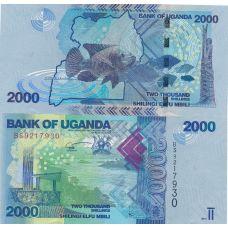 Uganda 2017 2000 Shilling P50d UNC