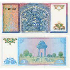 Uzbekistan 1994 5 Som P75 UNC