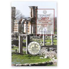 Kreikka 2017 2 € Filippoi COINCARD