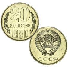 Neuvostoliitto 1980 20 kopeekkaa UNC