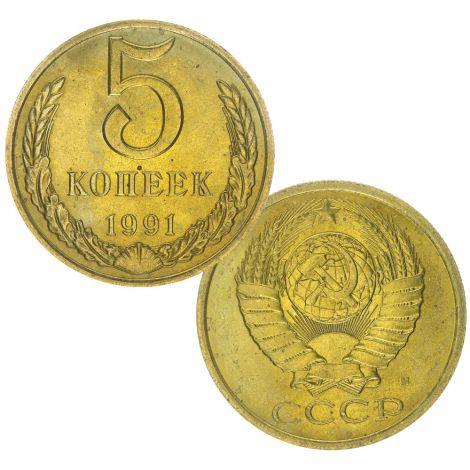 Neuvostoliitto 1991 5 kopeekkaa M UNC
