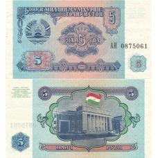 Tajikistan 1994 5 Ruble P2 UNC