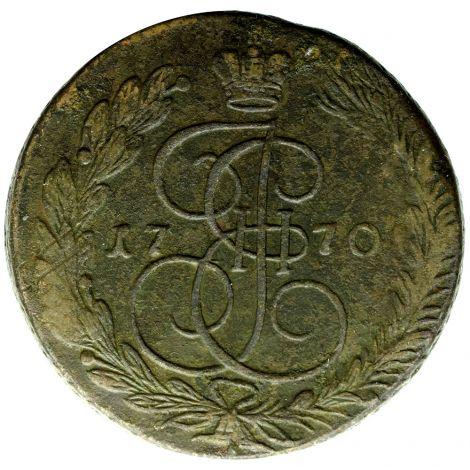 Venäjä 1770 5 kopeekkaa