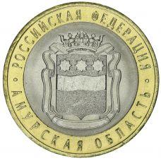 Venäjä 2016 10 ruplaa Amur Oblast UNC