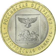 Venäjä 2016 10 ruplaa Belgorod Oblast UNC