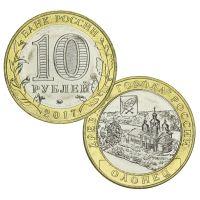 Venäjä 2017 10 ruplaa Olonets UNC