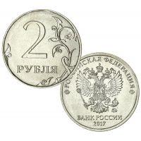 Venäjä 2017 2 ruplaa Russian UNC