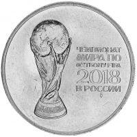 Venäjä 2018 25 ruplaa Jalkapallon MM-kisat AUNC
