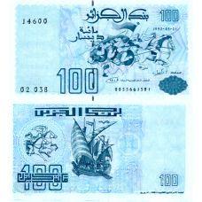 Algeria 1992 100 Dinars P137 UNC