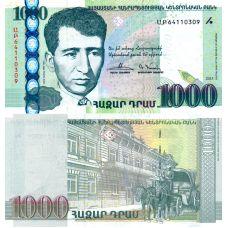 Armenia 2015 1000 Dram P55b UNC
