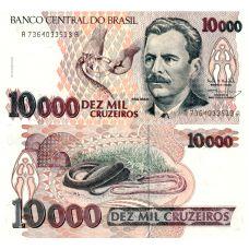 Brasilia 1993 10 000 Cruzeiros P233c UNC