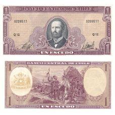 Chile 1964 1 Escudo P136 UNC